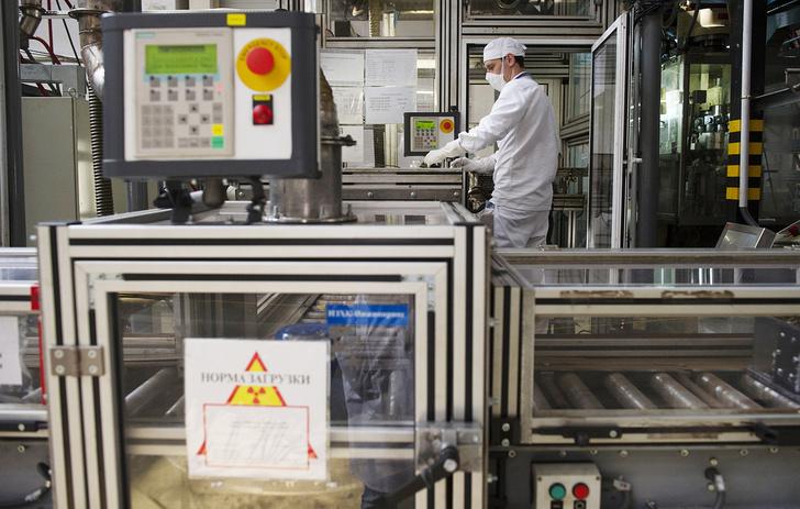 Новосибирский завод химконцентратов