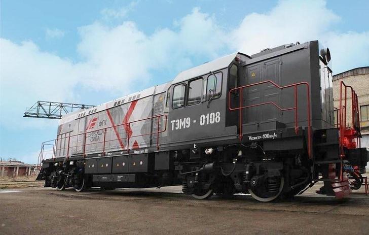 Холдинг «Синара-Транспортные Машины» поставил АО «ФГК» маневровые тепловозы ТЭМ9
