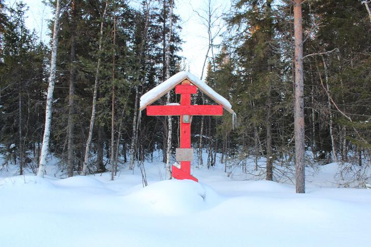 Поминальный крест в память о узниках ГУЛАГа