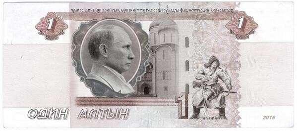 Алтын денежная единица продам купюру 5000 злотых