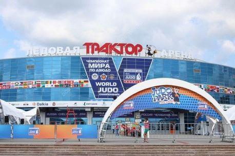 В Челябинске стартовал чемпионат мира по дзюдо-2014 - Фото