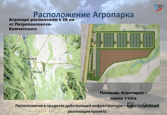 Энергетики приступили к работам по электроснабжению ТОР «Камчатка»