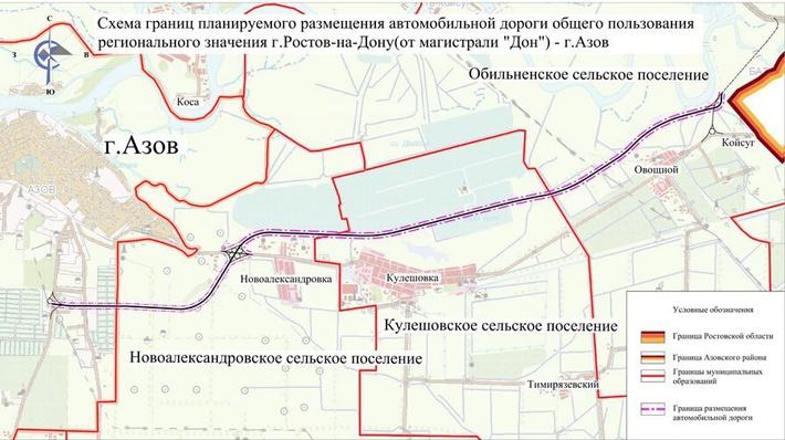 автодороги Ростов-на-Дону