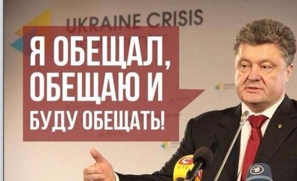 http://sdelanounas.ru/i/c/h/a/cHAudmsubWUvYzYyNTExOC92NjI1MTE4MDUzLzIzNzQveTJqTF95c1hVcXMuanBn.jpg