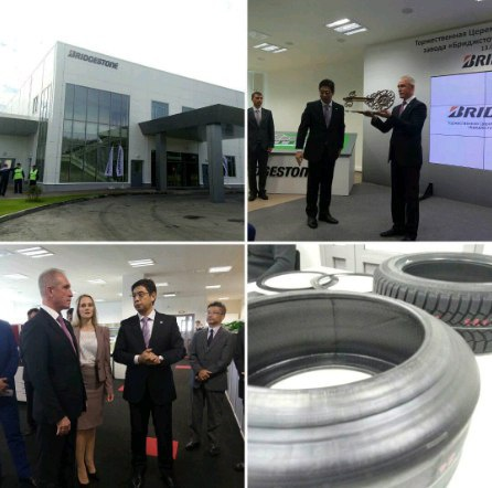 В Ульяновске закончили строительство первого в РФ завода Bridgestone