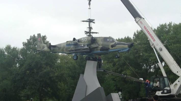 Установка Ка-50 на постамент г. Арсеньев - 6 сентября 2016г.