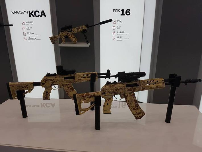 АК-12 и АК-15, модификации для рынка профессионального стрелкового вооружения на выставке «Армия-2016».