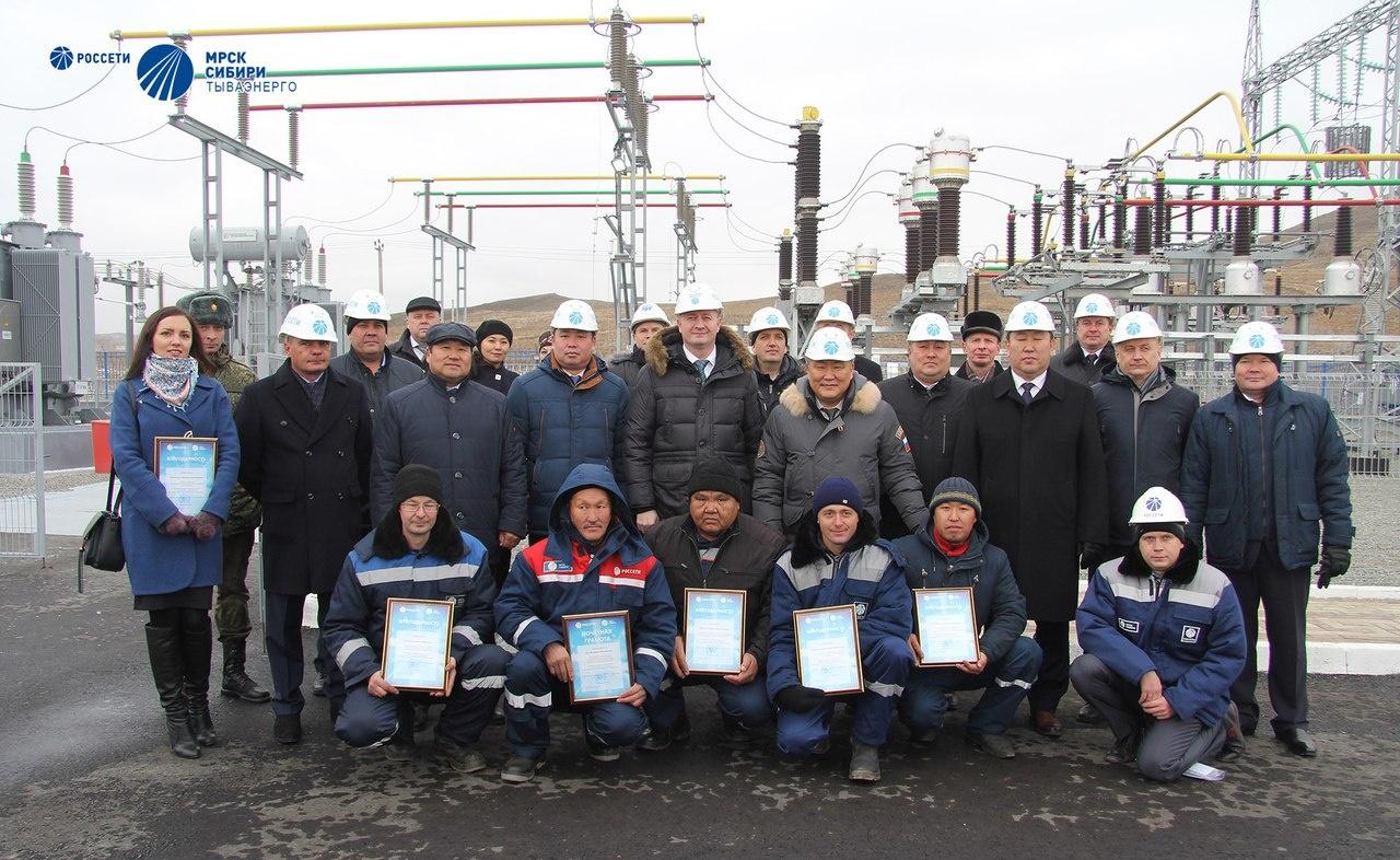 Картинки по запросу Тюменская энергосбытовая компания