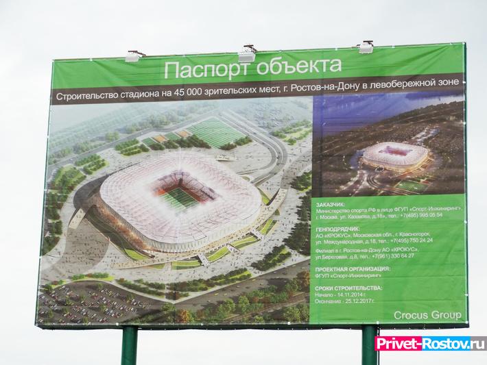 http://privet-rostov.ru/uploads/posts/2015-05/1432218529_1431935066_2.jpg