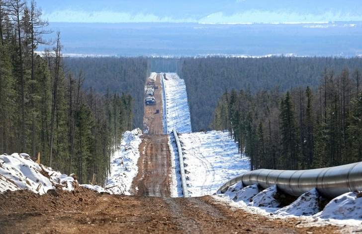 pipeline.gasificationgazprom.smaller