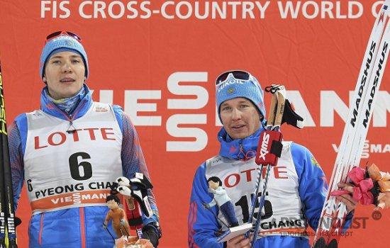 Картинки по запросу Российские лыжники выиграли золото и бронзу командного