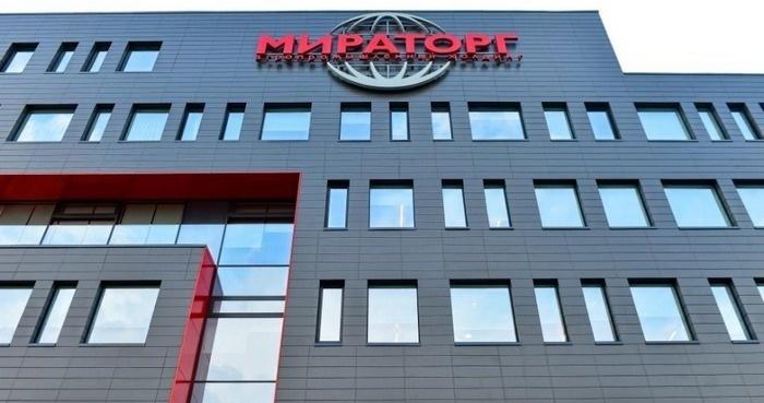 Мираторг начал экспорт мяса в Саудовскую Аравию, Ирак, Бахрей&#133;                                          <br/>( <a href=