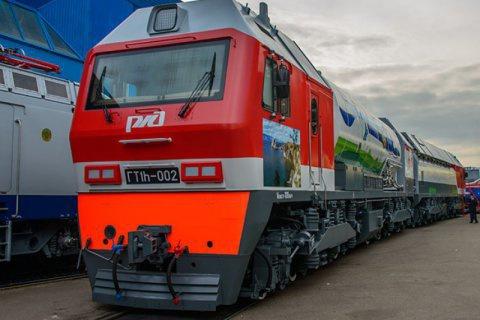 Инновационный газотурбовоз проходит испытания на тюменской железной дороге