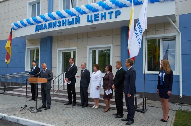 Новый диализный центр открылся в Рязани» в блоге «Медучреждения ...