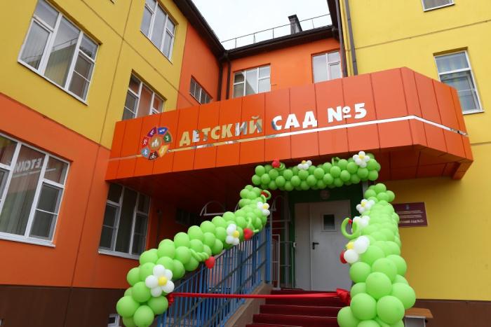 В Трусовском районе Астрахани открыли долгожданный детский сад
