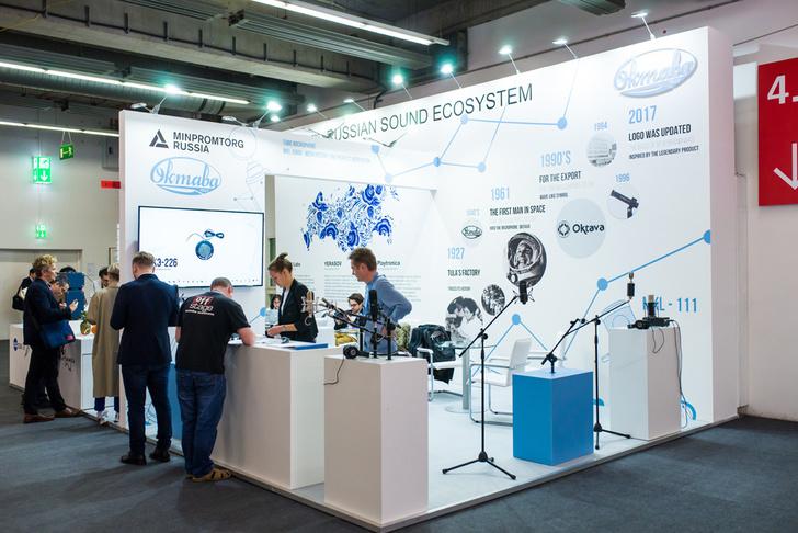 Новые разработки «Октавы» поступили в продажу в России