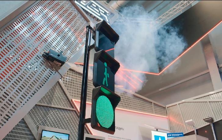 Ростех создал противотуманный светофор для «города будущего»