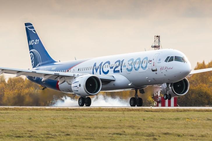 «Технодинамика» будет производить колеса для пассажирских самолетов МС-21