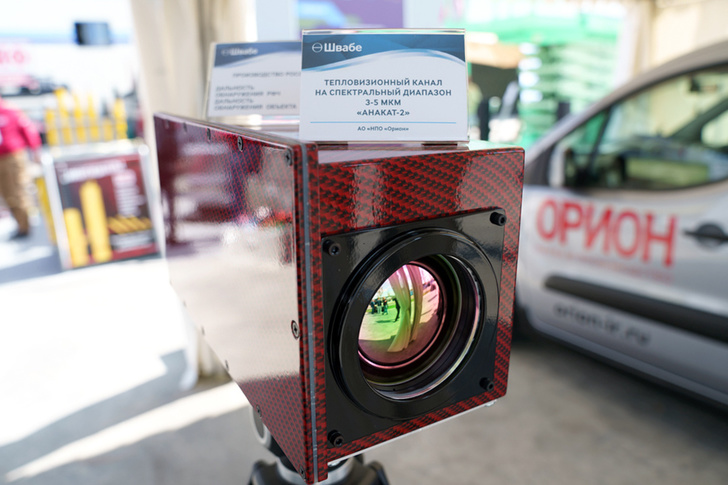 Швабе продемонстрировал новый тепловизор на «Армии-2018»