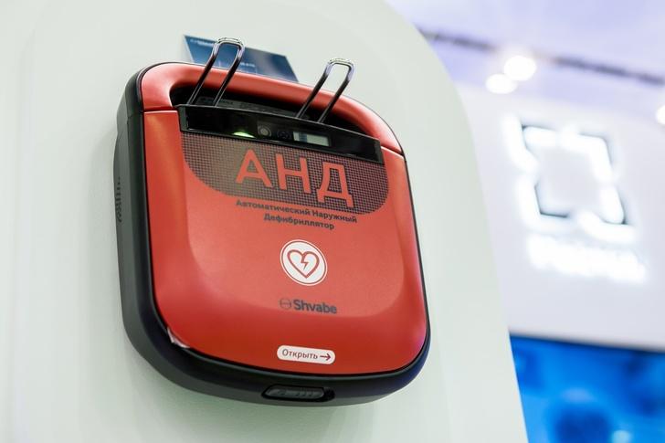Топ-5 медицинских новинок Ростеха: от нейротренажера до «робота-медсестры»