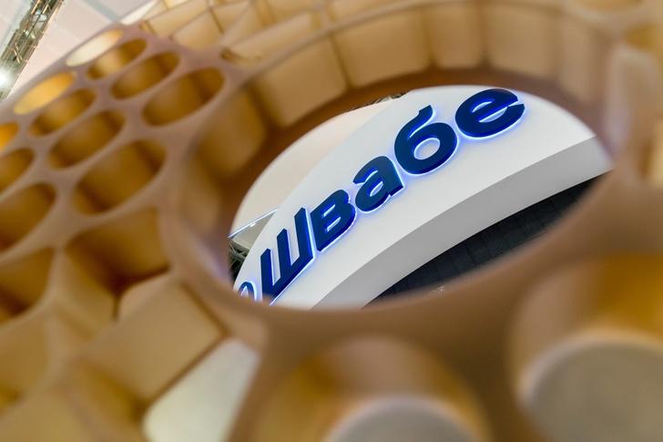 «Швабе» запатентовал поляриметр для оценки светлых нефтепродуктов
