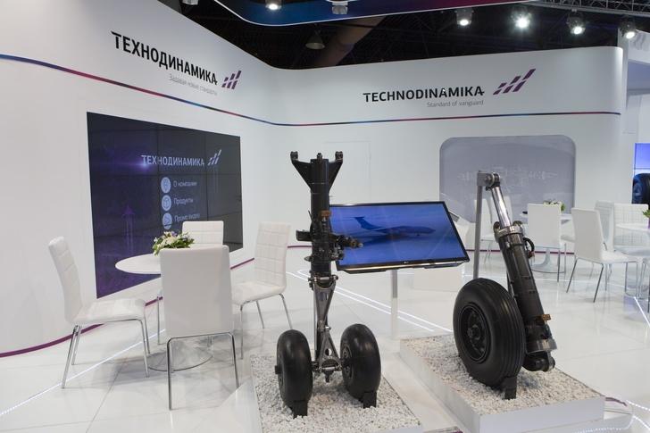 «Технодинамика» повышает качество обработки деталей шасси