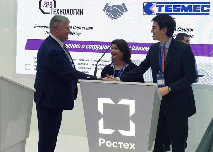 «Росэлектроника» начинает сотрудничество с производителями электросетевого оборудования из Италии и Австралии