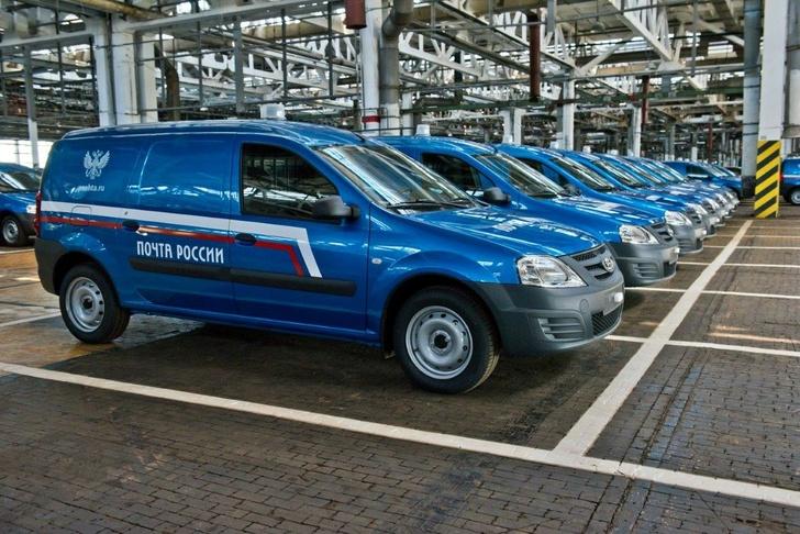 АВТОВАЗ приступил к отгрузке более 1000 фургонов LADA Largus для Почты России