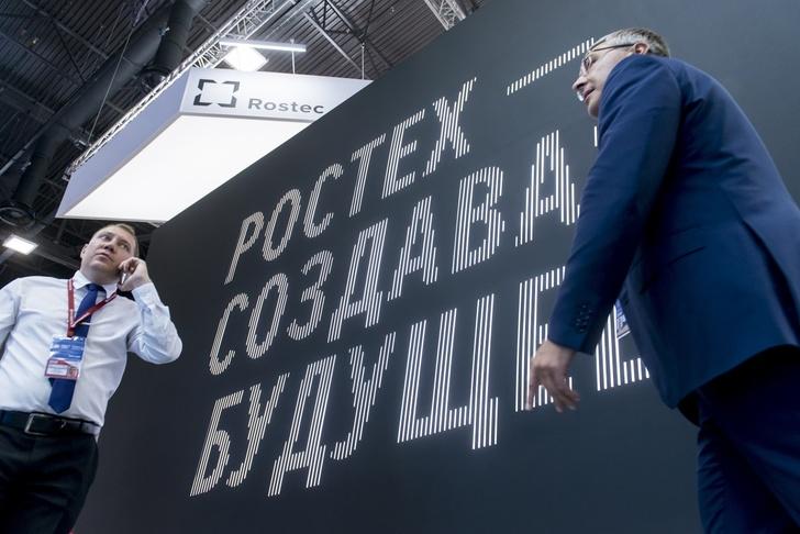Портфель гражданских заказов на цифровые технологии Ростеха в первом полугодии превысил 78 млрд рублей