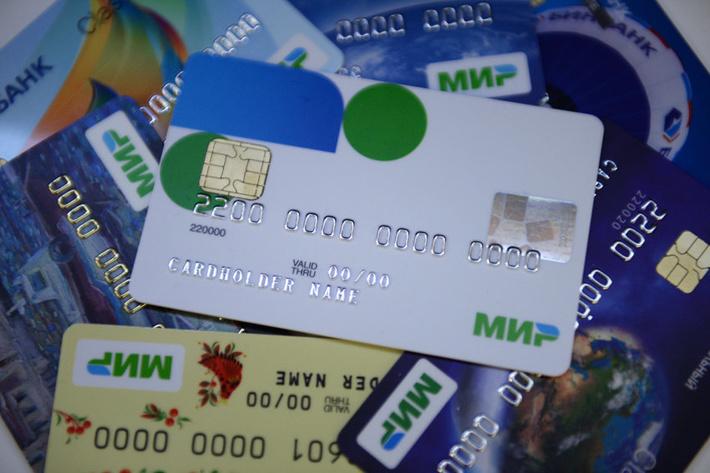 В России начали масовый выпуск банковских карт системы Мир