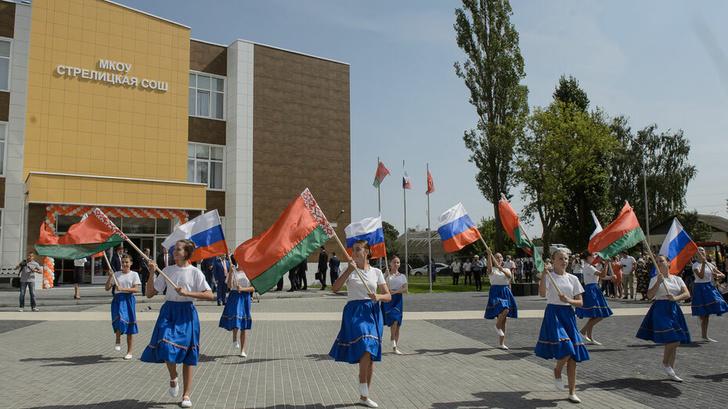 Под Воронежем открыли школу на 520 мест по совместному проекту РФ и Белоруссии