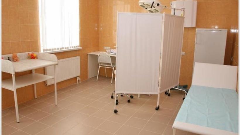 Поликлиника г дзержинский московской области запись