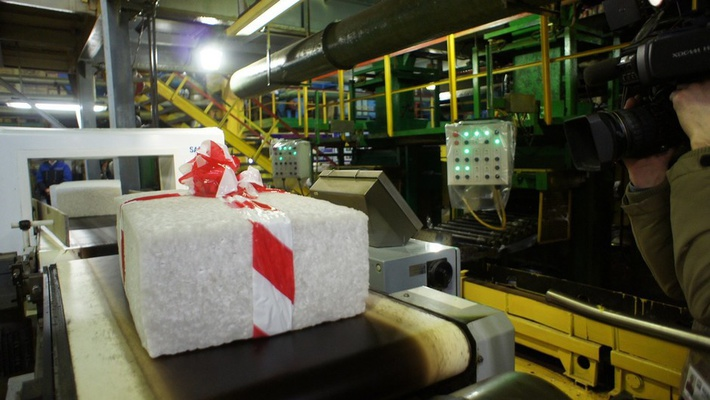 Нижнекамскнефтехим выпустил 10-миллионную тонну изопренового каучука СКИ-3