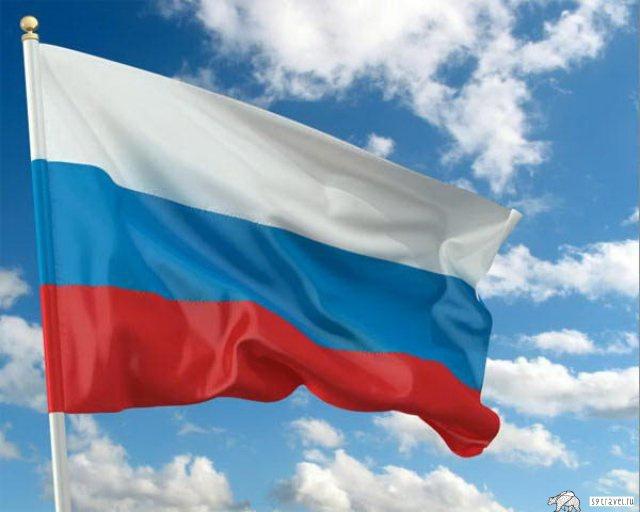 40 сфер лидерства России
