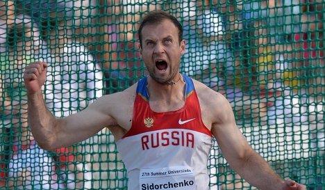 Глеб Сидорченко (Россия) в финальных соревнованиях по легкой атлетике в метании диска