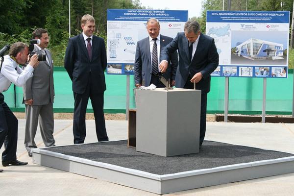 Губернатор Московской области Сергей Шойгу закладывает капсулу на строительстве НПК «Гамма»
