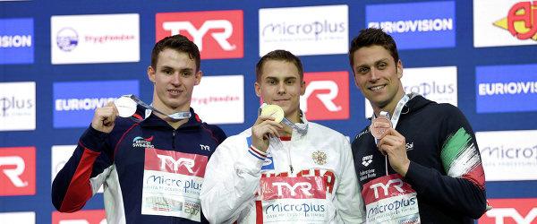 Британец Бенджамин Прауд, россиянин Владимир Морозов и итальянец Лука Дотто (слева направо)