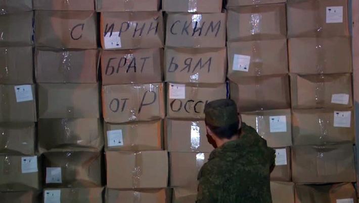 Россия начала гуманитарную операцию в Сирии