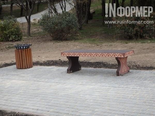Парк им. Анны Ахматовой