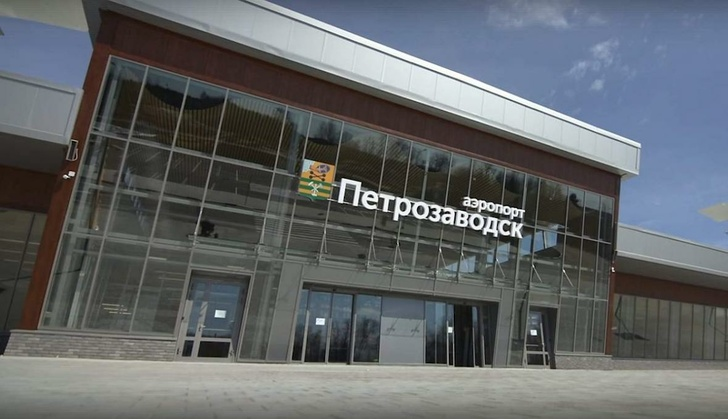 Военные построили новый терминал аэропорта в Петрозаводске