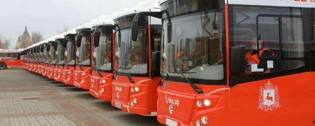 Нижнему Новгороду передали 51 новый автобус