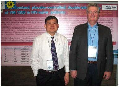 На фото (слева направо): доктор Винай Ратанасуван (Dr. Winai Ratanasuwan), доктор Вадим Бычко (Vadim Bichko)
