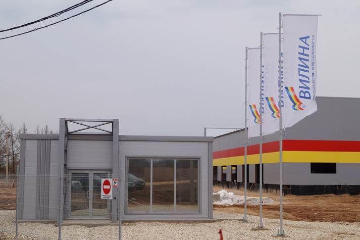 Первый индустриальный парк открылся в Новгородской области