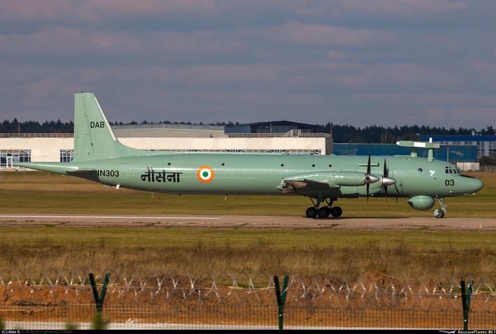 Первый Ил-38SD Индийских ВВС прошедший капремонт после модернизации. Москва - Жуковский (Раменское) 2015-09-14