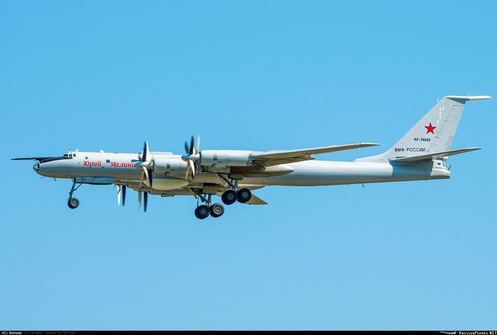 "Ту-142МК именной ""Юрий Малинин"" © Л.К., russianplanes.net"