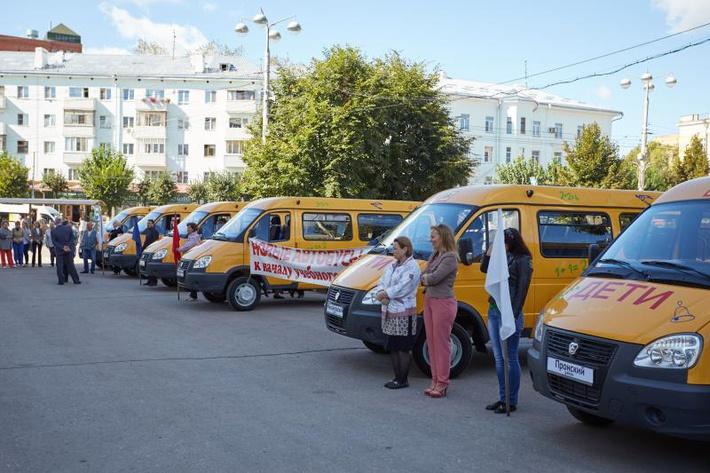 Школы Рязанской области получили семь новых автобусов марки «ГАЗ» для перевозки детей