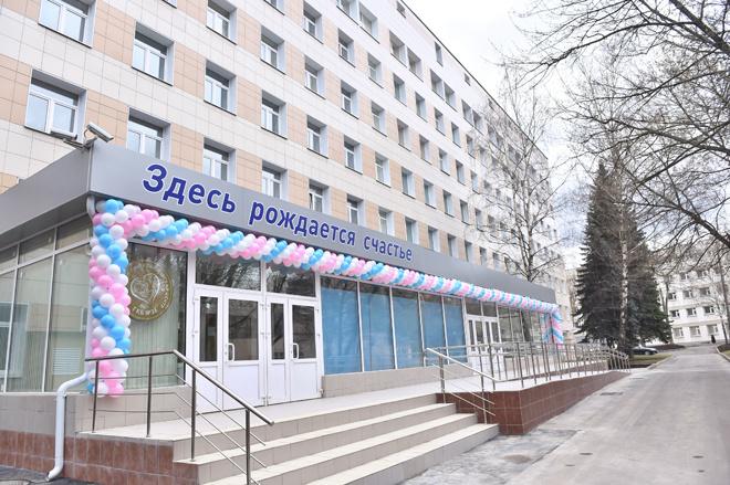 Саратовская городская больница номер 9