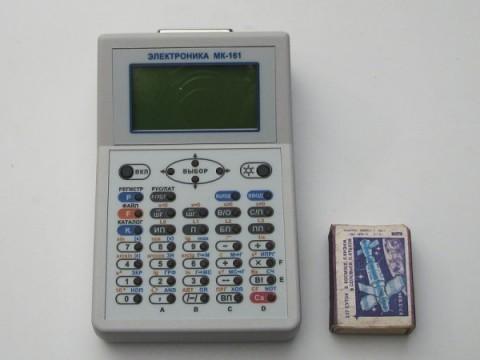 «Электроника МК-161» имеет