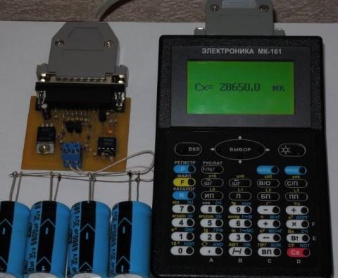 «Электроника МК-152» обладает