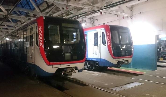 Московский метрополитен получил ещё 2 состава модели 81-765/766/767 «Москва»